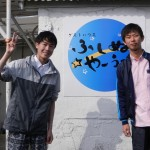 沖縄ゲストハウスふしぬやーうちー 2016年3月のゲストさんPart3
