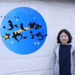 沖縄ゲストハウスふしぬやーうちー 2016年3月のゲストさんPart5