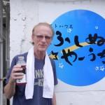 沖縄ゲストハウスふしぬやーうちー 2016年4月のゲストさんPart3
