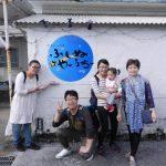 沖縄ゲストハウスふしぬやーうちー2016年12月のゲストさんPart1