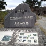 沖縄ではそろそろ桜シーズン。桜まつり前の世界遺産・今帰仁城跡。
