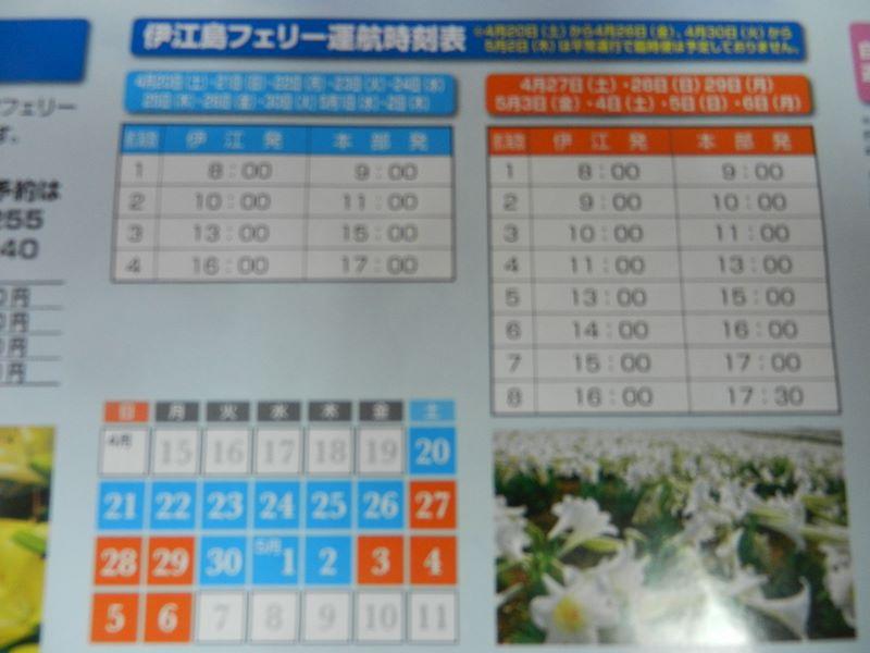 2013-04-27 17.20.12 (800x600)