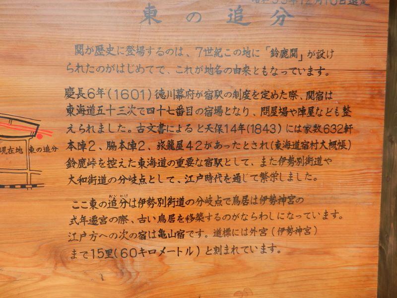 2013-06-01 11.15.44 (800x600)