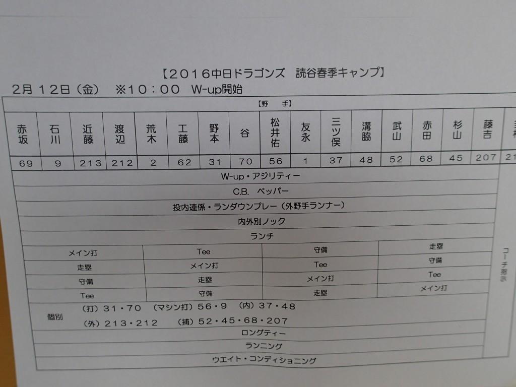 P2120455
