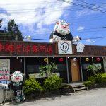 自慢のあっさりイワシスープがウリ 沖縄そば専門店まるは。