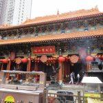香港・マカオぶら歩きの旅 黄大仙廟 2018年6月