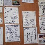 沖縄そばの町もとぶの代表的なそば屋「きしもと食堂」。