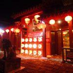 よみたん夜あかりプロジェクト~琉球ランタンフェスティバル。