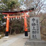 神社仏閣巡り 滋賀長浜から京都・宇治上神社と宇治神社へ。