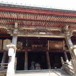 神社仏閣御朱印巡り 表参道が長い谷汲山華厳寺