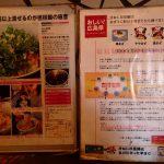 マー(麻)ラー(辣)味の日本で初めてメニュー化の汁なし担々麺の店きさく