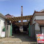 広島では珍しい辛口の蔵元は煙突も女性に人気の亀齢酒造。