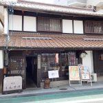 蔵内にミシュランガイド広島2013特別版で評価された割烹店山陽鶴酒造