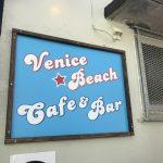 【Venice Beach&Cafe Bar】早朝からオープンでオーナーがサーファー