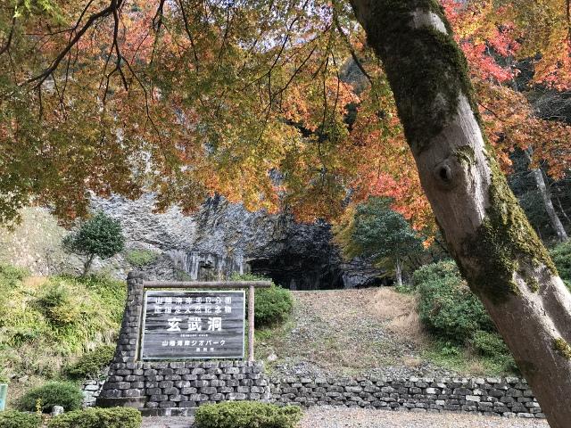 玄武洞の神聖な雰囲気に沖縄の御嶽を感じた【城崎温泉滞在記】