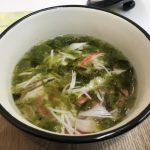 温泉たまごと温かいで蟹スープでほっこり【城崎温泉滞在記】