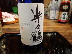軟水で辛口の楽々鶴と川尾朋子作のラベル【城崎温泉滞在記】
