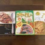 【オキハム】沖縄特産・名産品を贅沢に使用したご当地カレー