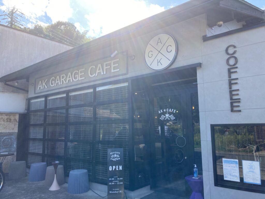 AK Cafe